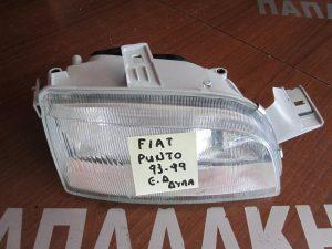 Fiat Punto 1993-1999 φανάρι εμπρός δεξιό δύλαμπο (IM)