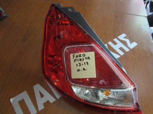 Ford Fiesta 2013-2017 φανάρι πίσω αριστερό