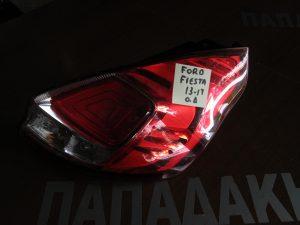 Ford Fiesta 2013-2017 φανάρι πίσω δεξιό