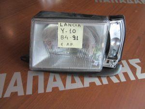 Lancia Y10 1984-1992 φανάρι εμπρός αριστερό (ΓΝ)