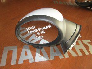 Mini Countryman 2011-2016 καθρέπτης αριστερός ηλεκτρικός θερμενόμενος άσπρος