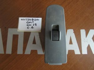Mitsubishi Colt 2004-2012 διακόπτης ηλεκτρικού παραθύρου εμπρός δεξιός