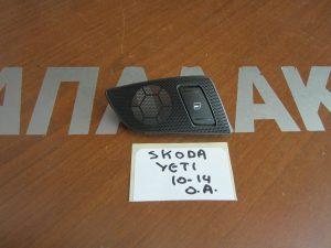 Skoda Yeti 2010-2014 διακόπτης παραθύρου πίσω αριστερός