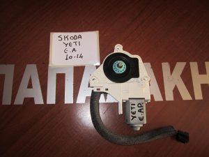Skoda Yeti 2010-2014 ηλεκτρικό μοτέρ παραθύρου εμπρός αριστερό