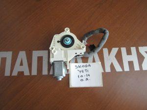 Skoda Yeti 2010-2014 ηλεκτρικό μοτέρ παραθύρου πίσω αριστερό