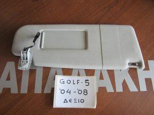 VW Golf 5 2004-2008 αλεξήλιο δεξιό