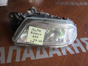 alfa romeo 166 1999 2007 ebros aristero fanari 300x225 Alfa Romeo 166 1999 2007 εμπρός αριστερό φανάρι