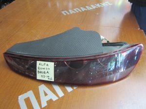 Alfa Romeo Brera 2005-2010 πίσω δεξιό φανάρι