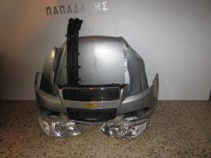 Chevrolet Aveo 2008-2012 μούρη ασημί: καπό- 2φτερά- 2φανάρια- προφυλακτήρας κομπλέ- τραβέρσα προφυλακτήρα- ψυγείο νερού με βεντιλατέρ