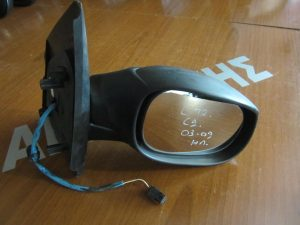 Citroen C2 2003-2009 δεξιός καθρεπτης ηλεκτρικός άβαφος