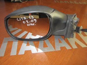 Citroen C3 2002-2009 αριστερός μηχανικός καθρέπτης άβαφος