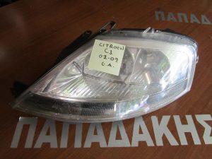 Citroen C3 2002-2009 εμπρός αριστερό φανάρι