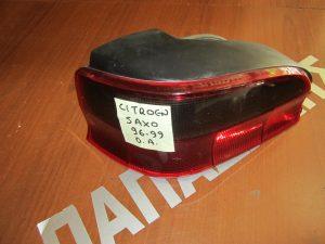 Citroen Saxo 1996-1999 πίσω αριστερό φανάρι