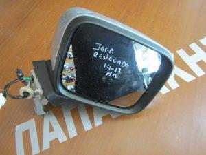 Jeep Renegade 2014-2017 δεξιός ηλεκτρικός καθρέπτης ασημί