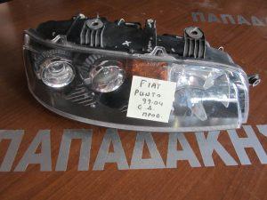 Fiat Punto 1999-2004 εμπρός δεξιό φανάρι με προβολέα