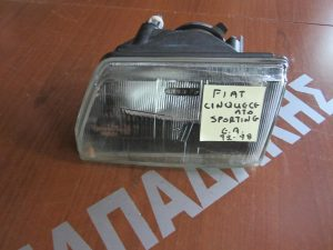 Fiat Cinquecento Sporting 1992-1998 εμπρός αριστερό φανάρι
