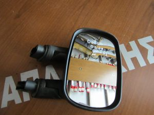Fiat Doblo 2001-2010 δεξιός καθρεπτης απλός άβαφος