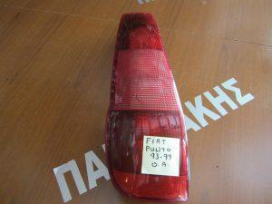 Fiat Punto 1993-1999 πίσω αριστερό φανάρι 3/5θυρο