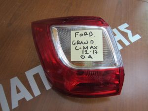 Ford Grand C-Max 2012-2017 πίσω αριστερό φανάρι
