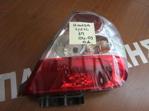 Honda Civic 2004-2005 πίσω δεξιό φανάρι 5θυρο