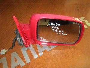 Honda HRV 1999-2006 δεξιός ηλεκτρικά ανακλινόμενος καθρέπτης κόκκινος