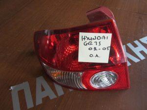 Hyundai Getz 2002-2005 πίσω αριστερό φανάρι