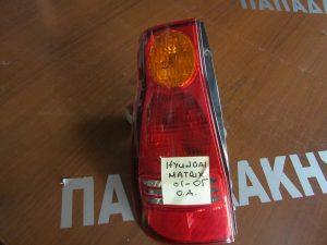 Hyundai Matrix 2001-2005 πίσω αριστερό φανάρι