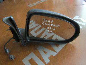 Jeep Compass 2007-2011 δεξιός καθρεπτης ηλεκτρικός άβαφος