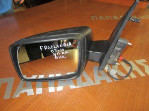 Land Rover Freelander 2007-2014 αριστερός ηλεκτρικά ανακλινόμενος καθρέπτης άβαφος