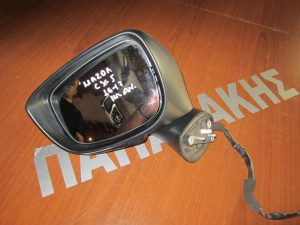 mazda cx5 2016 2017 aristeros ilektrika anaklinomenos kathreptis molyvi 300x225 Mazda CX5 2016 2017 αριστερός ηλεκτρικά ανακλινόμενος καθρέπτης μολυβί