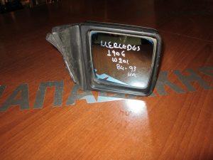 Mercedes 190E w201 1984-1993 δεξιός ηλεκτρικός καθρέπτης άβαφος