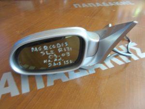 Mercedes SL R230 2002-2008 αριστερός ηλεκτρικά ανακλινόμενος καθρέπτης ασημί (2φις-15 καλώδια)