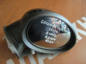 Mini Cooper Countryman 2011-2016 δεξιός καθρεπτης ηλεκτρικά ανακλινόμενος μαύρος άσπρο φις