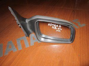 Opel Astra G 1998-2004 δεξιός ηλεκτρικός καθρέπτης ασημί