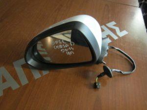 Opel Corsa D 2006-2014 αριστερός ηλεκτρικός καθρέπτης άσπρος
