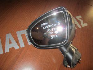 Opel Meriva B 2010-2017 αριστερός ηλεκτρικός καθρέπτης μολυβί