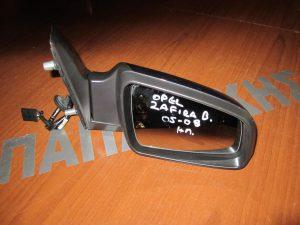 Opel Zafira 2005-2008 δεξιός ηλεκτρικός καθρέπτης μολυβί