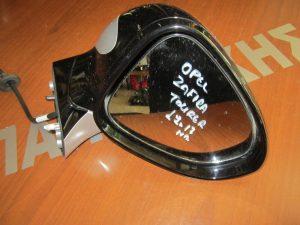 Opel Zafira Tourer 2012-2017 δεξιός ηλεκτρικός καθρέπτης μαύρος με ασημί