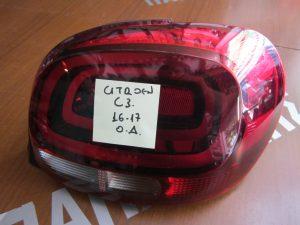 Citroen C3 2016-2017 πίσω δεξιό φανάρι