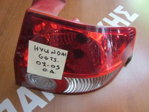 piso dexio fanari hyundai getz 2002 2005 300x225 Hyundai Getz 2002 2005 πίσω δεξιό φανάρι