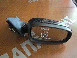 Saab 9-3 2003-2014 δεξιός καθρεπτης ηλεκτρικά ανακλινόμενος μαύρος