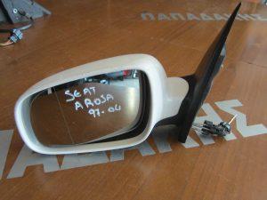 Seat Arosa 1997-2004 αριστερός μηχανικός καθρέπτης άσπρος