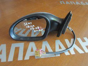 Seat Ibiza 2002-2008 αριστερός ηλεκτρικά ανακλινόμενος καθρέπτης ασημί