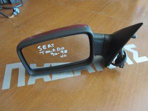 Seat Toledo 1990-1998 αριστερός ηλεκτρικός καθρέπτης μπορντό