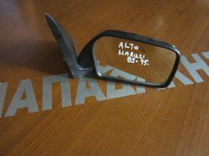 Suzuki Alto-Maruti 1986-1994 δεξιός απλός καθρέπτης άβαφος