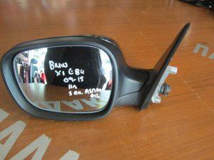 Bmw X1 E84 2009-2013 καθρέπτης αριστερός ηλεκτρικός μαύρος 5 ακίδες άσπρο φις