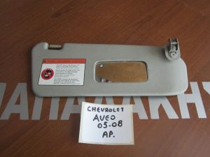 Chevrolet Aveo 2005-2008 αλεξήλιο αριστερό