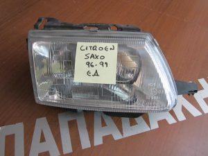 Citroen Saxo 1996-1999 εμπρός δεξιό φανάρι