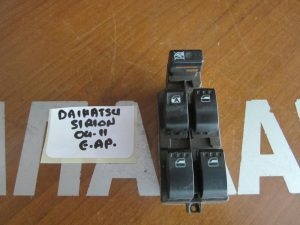 Daihatsu Sirion 2004-2011 εμπρός αριστερός διακόπτης παραθύρου 4πλος