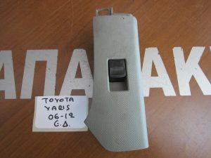 Toyota Yaris 2006-2012 εμπρός δεξιός διακόπτης παραθύρου